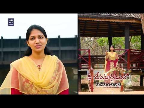 Naa Yesayya || Latest Telugu Christian worship Song|| Mrs Blessie Wesly