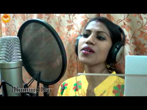 Baro Loker Beti Lo (Remix Video) by Jhumur Dey  Album : Jhankar  (2016)