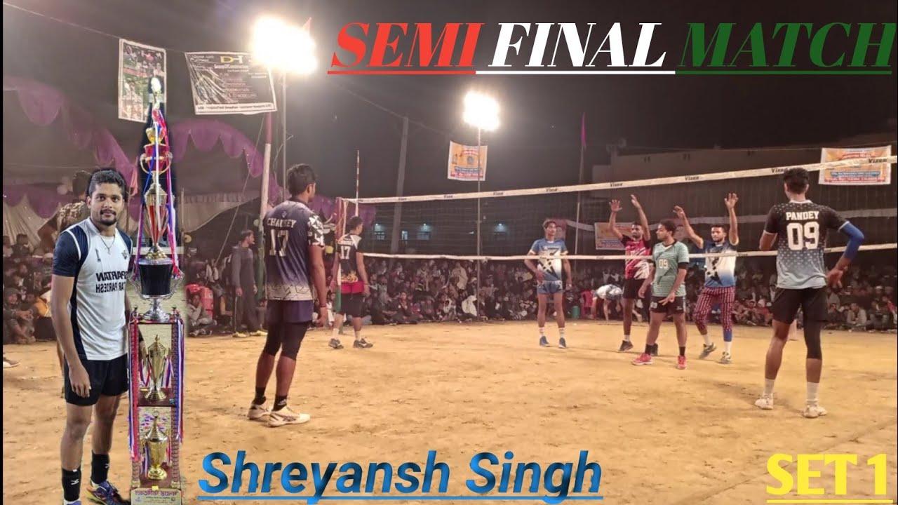 Download || D.L.W Varansi VS Azamgarh || SEMI FINAL MATCH 😱 {Set 1}All India Volleyball Tournament Azamgarh |