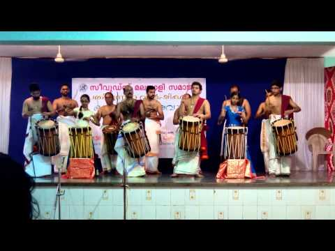 Aswina Sajeevan & Parvathy S Menon's First Chenda Performance along with Guru's