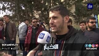وقفة احتجاجية للطلبة الأردنيين بالسودان أمام وزارة التعليم العالي - (3-4-2019)