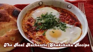Awesome for Breakfast! Authentic Shakshuka Recipe