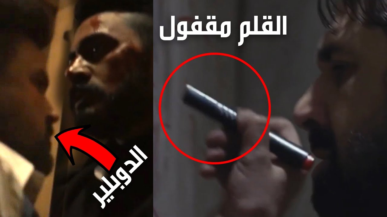 اقوي 10 اخطاء ظهرت في الافلام العربيه