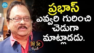 Prabhas Never Backbites About Others - Krishnam Raju || Dil Se With Anjali