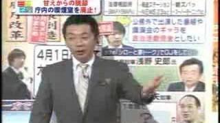 元専売公社社員の森永卓郎氏がタバコの害を語った。