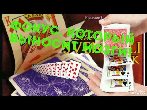 Вопрос: Как сделать под себя колоду Yu Gi Oh карт?