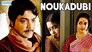 Noukadubi (2011)(HD) Bengali Movie Full Movie in 15mins - Prosenjit   Jishu Sengupta   Riya Sen