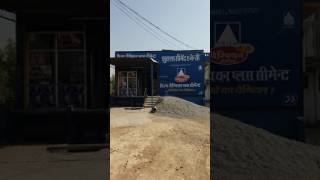 Shukla cement agency satrikh road chinhat lucknow