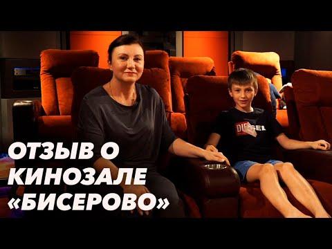 """Чем домашний кинотеатр лучше?   """"Бисерово"""" домашний кинозал спустя 3 года"""