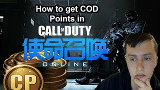 How to add COD Points to COD Online (Working March 2019)