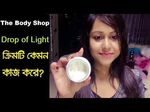 the-body-shop-drop-of-light-pure-healthy-brightening-day-cream