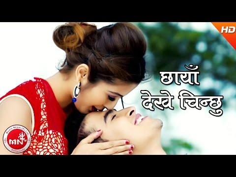 New Nepali Lok Dohori 2074 | Chhaya Dekhe...