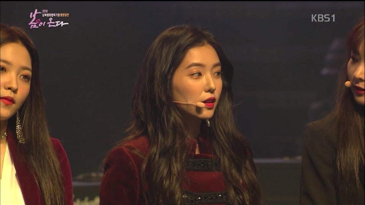09. 레드벨벳-빨간맛, Bad Boy | 2018 남북 평화 협력 기원 평양공연 봄이 온다