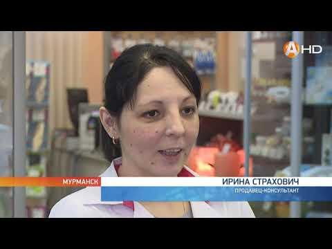 Время ледоступов пришло в Мурманск