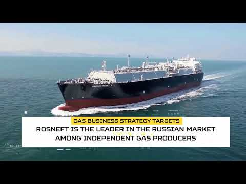 Intro to Rosneft