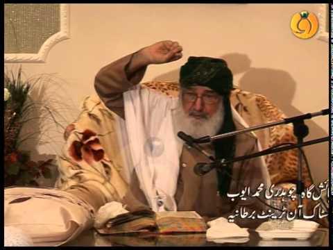Dars E Masnavi Noor Tv Stock on trant Ep 69 - YouTube