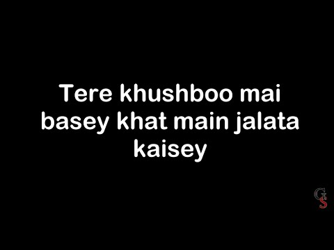 Tere Khushboo Mai Basey Khat | Jagjit Singh | Lyrics