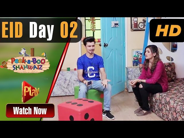 Peek A Boo Shahwaiz - Eid ul Adha Day 2 | Play Tv Dramas | Mizna, Shariq, Hina | Pakistani Drama
