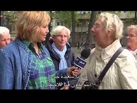Palestine club Holland الحلقة الثامنة مدينة لاهاي