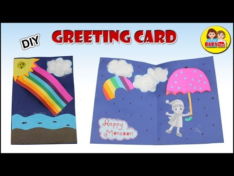 Monsoon Greeting Card Making | DIY Greeting Cards | Hand Made Greeting Card
