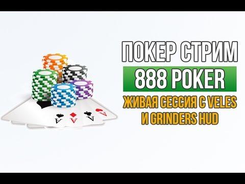ВОД на лимите НЛ2 от DRUOID прекрасная игра и мысли!из YouTube · С высокой четкостью · Длительность: 50 мин48 с  · Просмотров: 94 · отправлено: 9/28/2017 · кем отправлено: MssBss - Все необходимое для покера онлайн