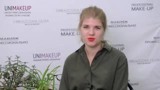 курсы макияжа отзывы(курсы визажистов студия