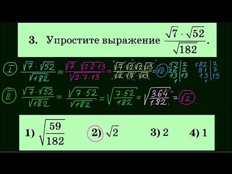 Математика | Подготовка к ЕГЭ 2017 | Задание 15 | Задача 3