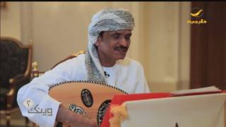 الفنان العماني سالم بن علي يحكي قصة أول أغنية تصور بطريقة الفيديو كليب بالعالم العربي