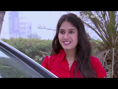 Chanda Meri Behna - Ep #25