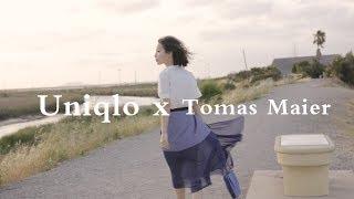 【优衣库打折买什么】 Uniqlo x Tomas Maier   30刀搞定全身搭配   优衣库度假系列穿搭   IrisDaily