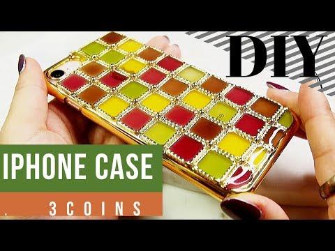 🌹【レジン】3coinsリメイク!秋カラー手作りiPhoneケース【DIY Phone case】