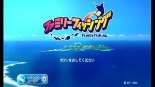 【実況】南の島でリゾート釣り旅行part1【ファミリーフィッシング】