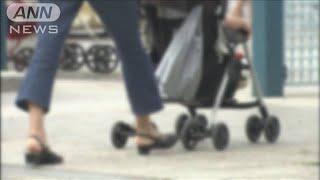 与党が合意 未婚のひとり親に税制支援(19/12/11)