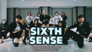 Brown Eyed Girls (브라운아이드걸스) - Six Sense (식스센스) : Yell Choreo…