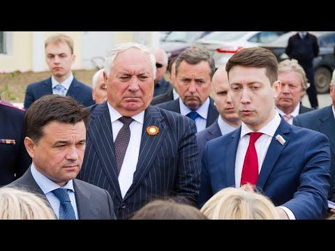 Встреча губернатора Воробьёва с жителями ветхих домов в Ступино