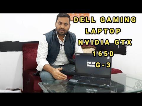 New Dell G3 15 Gaming laptop i5 9th generation 8gb ram 512gb ssd Nvidia GTx 1650 Dedicated graphics