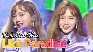 KRIESHA CHU - Like Paradise