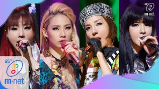 Gambar cover [2NE1 - COME BACK HOME] Family Month' Special | M COUNTDOWN 200507 EP.664