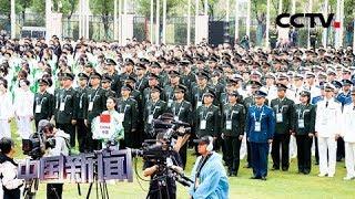 [中国新闻] 参加军运会各国代表团陆续抵达武汉 | CCTV中文国际