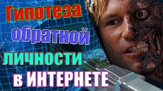 видео Комментарии к Статье 671  (гражданского кодекса) РФ Договор найма жилого помещения