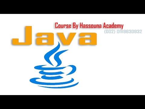 #005 Benefits of java programming language JAVA Zero To Hero In Arabic