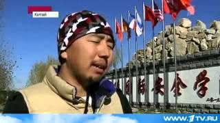 2013 Новости дня   Китай  Растет спрос на женщин ТЕЛОХРАНИТЕЛЕЙ(, 2015-01-07T19:52:52.000Z)