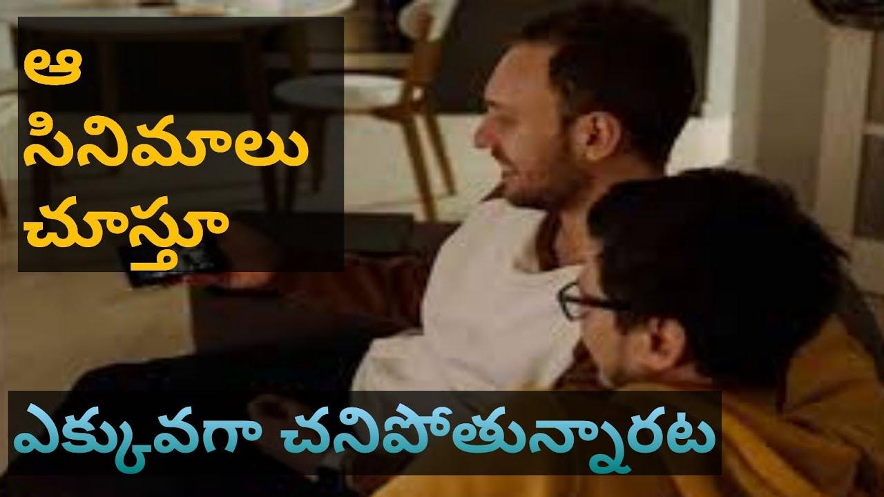 చూస్తూనే ఎక్కువమంది మరణిస్తున్నారు- kusuma srungaram adda
