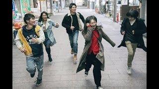 第1回未完成映画予告編大賞のグランプリ受賞作を映画化した青春群像劇。...