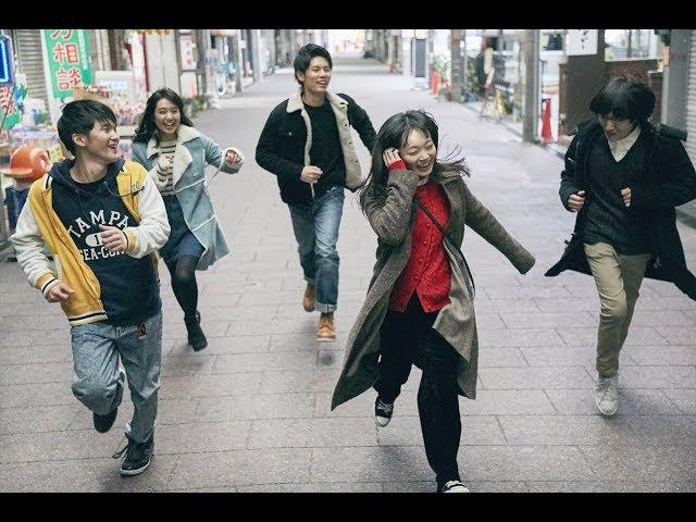 映画『高崎グラフィティ。』予告編