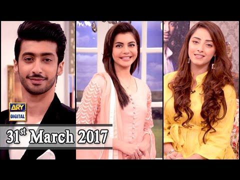 Good Morning Pakistan - Shiza Drama Casts - 31st March 2017 ARY Digital