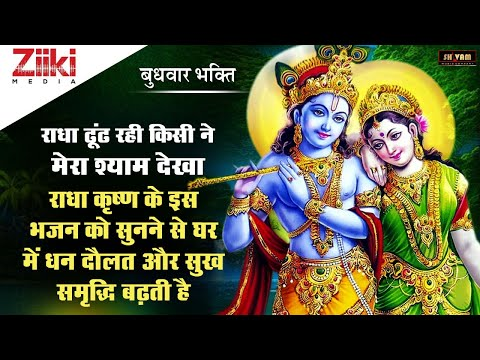 Video - https://youtu.be/7EAtPV2JO0k jai shiree radhe kirshana 🙏🙏🙏🙏🙏🌹🌹🌹🌹🌹