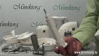 Видео Кухонный комбайн MOULINEX FP 7341 BE.mp4 (автор: РББ ХОЛОД)