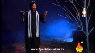 Irfan Haider Nauha Ho Salam Us Pe Jo Qaidi 2011