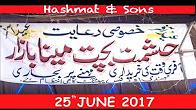 Hashmat & Sons - SAMAA TV  25 June 2017